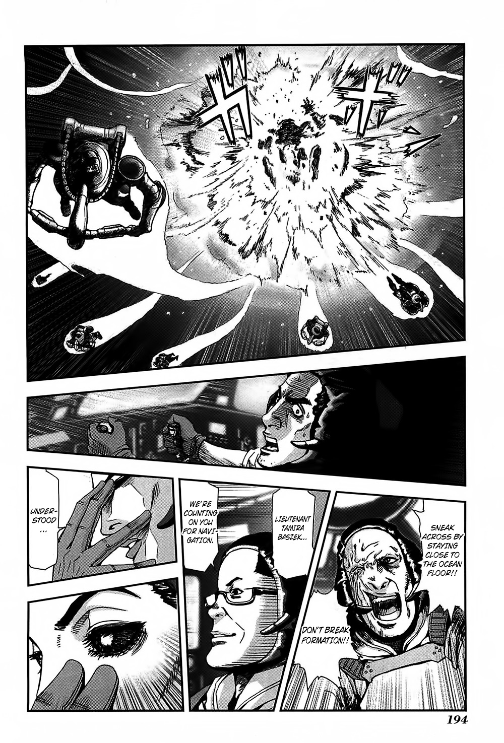 Front Mission - Dog Life & Dog Style - Chapter 44