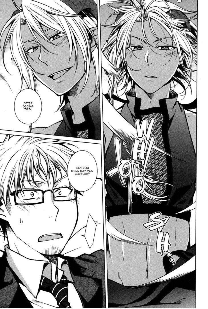 Fudanshi-kun No Honey Days - Chapter 7
