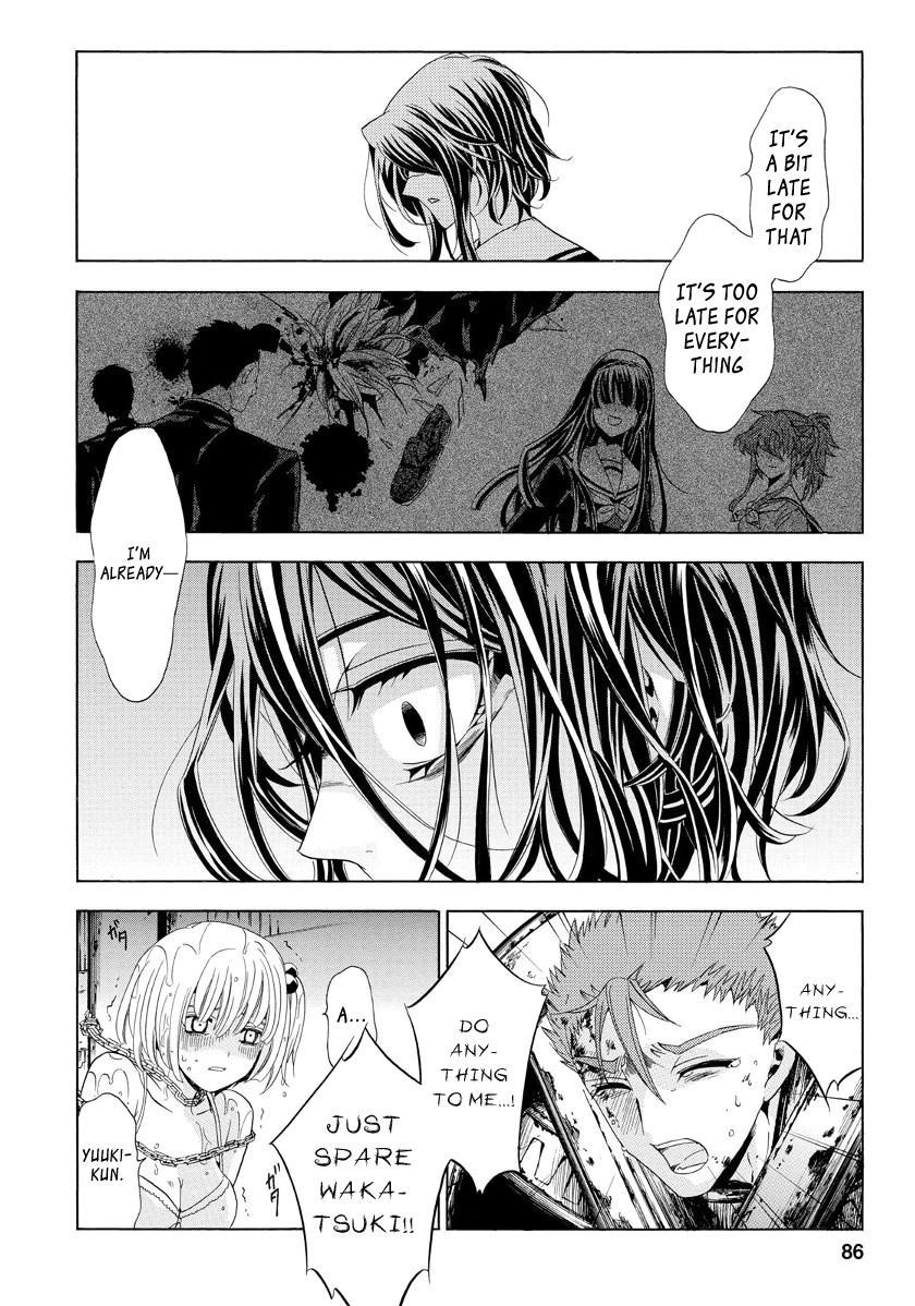 Fukushuu Kyoushitsu - Chapter 19