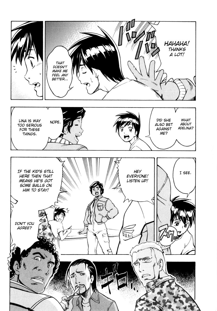 Full Metal Panic! Another Vol.1 Ch.7