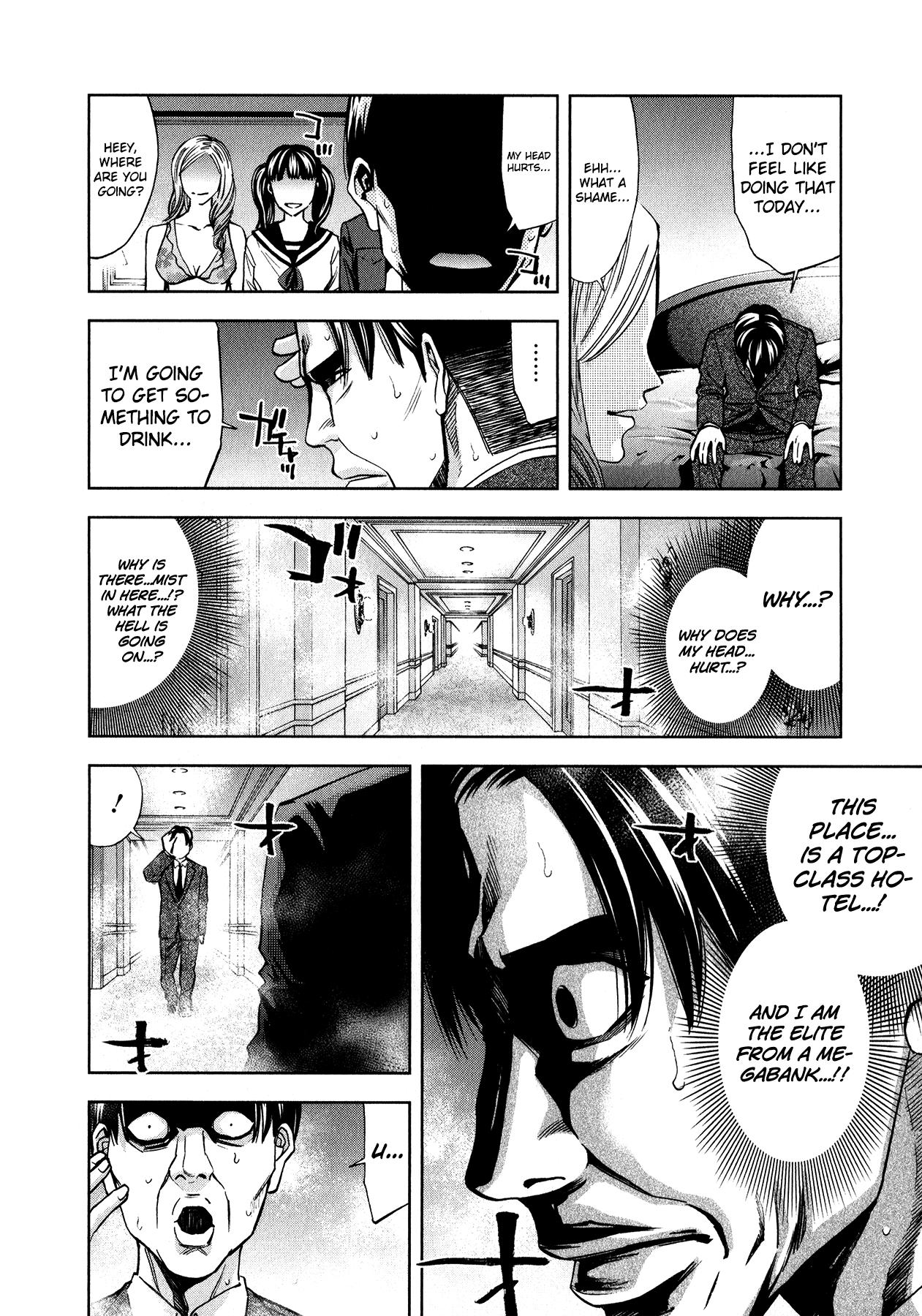 Funouhan - Chapter 10