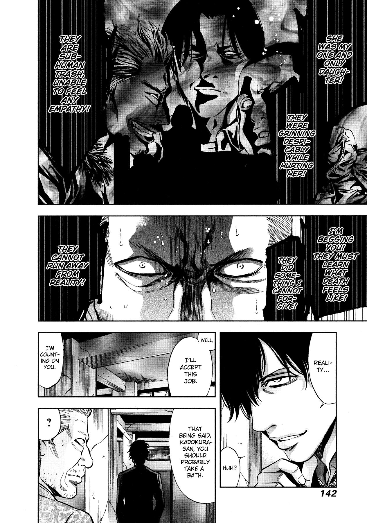 Funouhan - Chapter 5