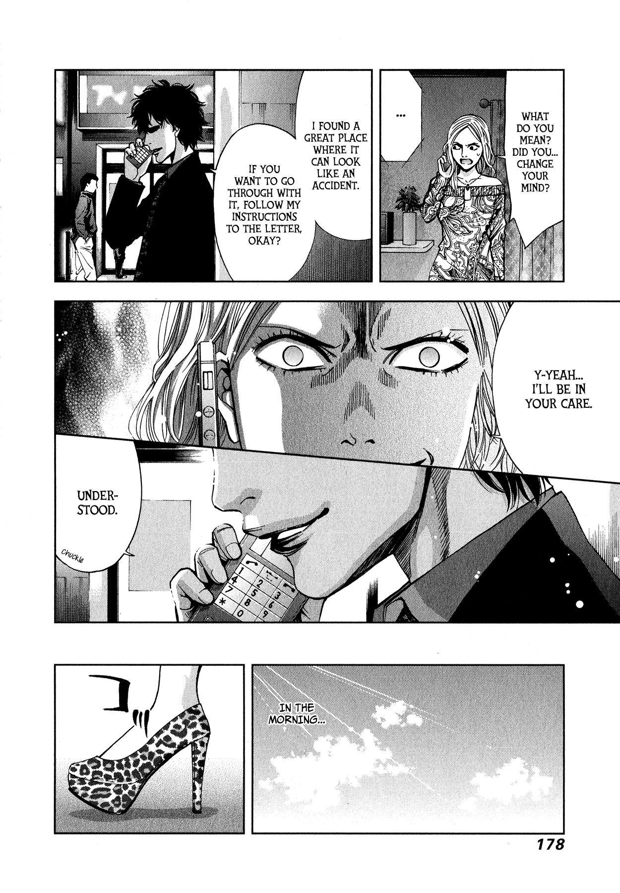 Funouhan - Chapter 6