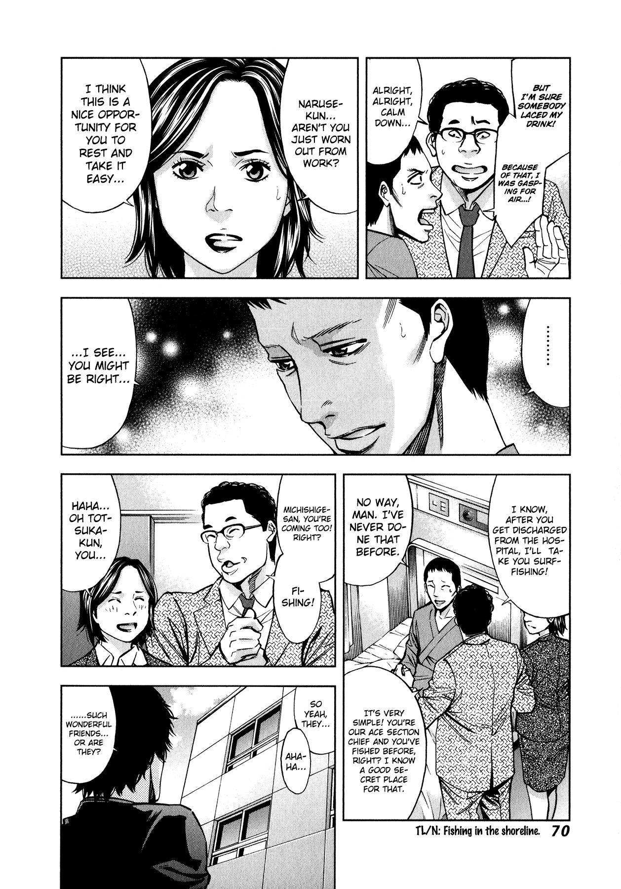 Funouhan - Chapter 9