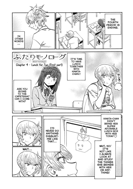 Futari Monologue - Chapter 4