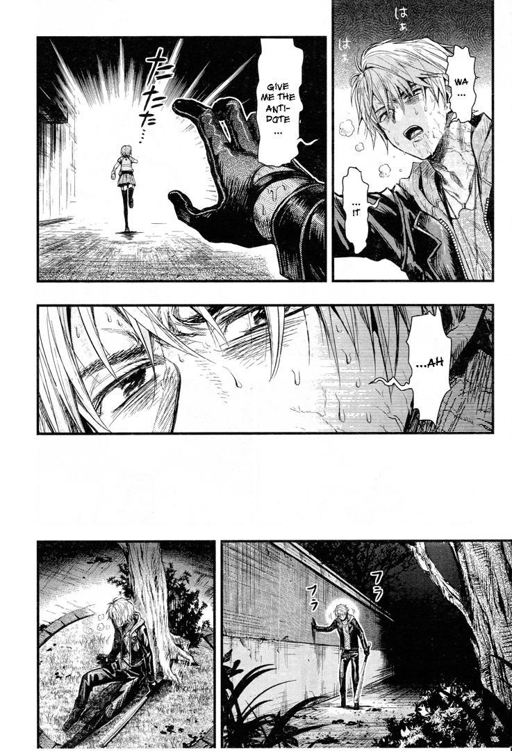 Gakkou Gurashi! - Chapter 52