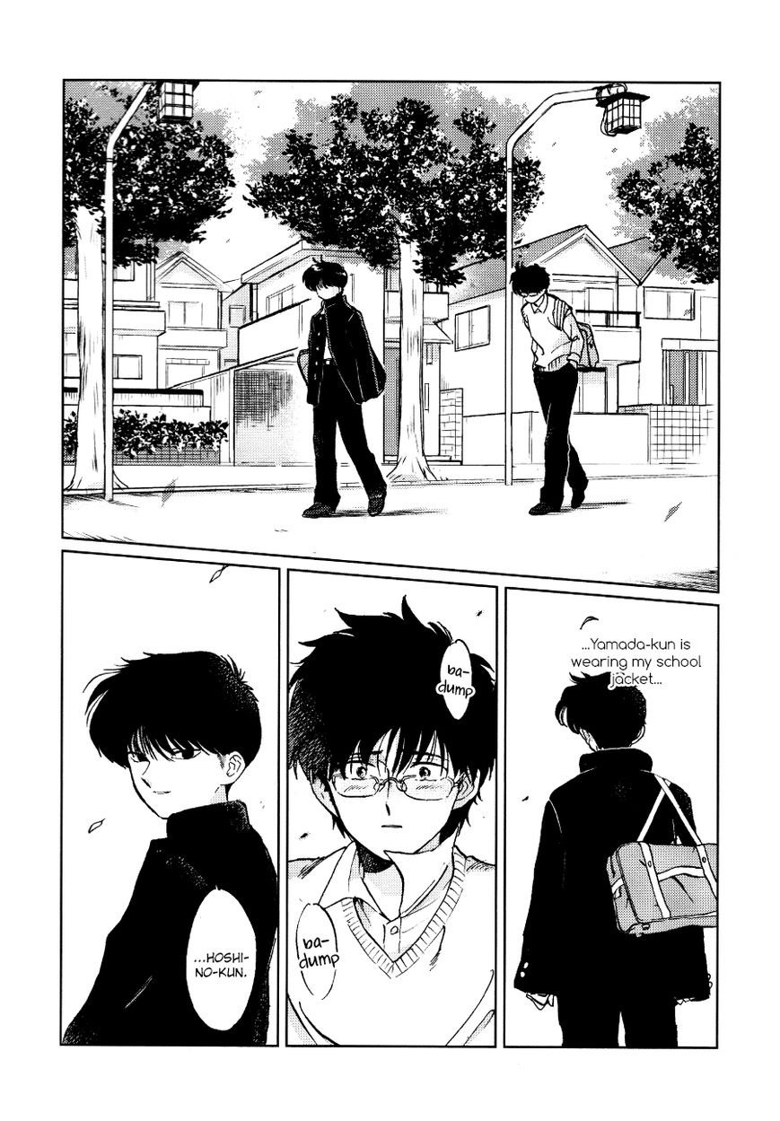 Gesshoku Kitan - Chapter 1