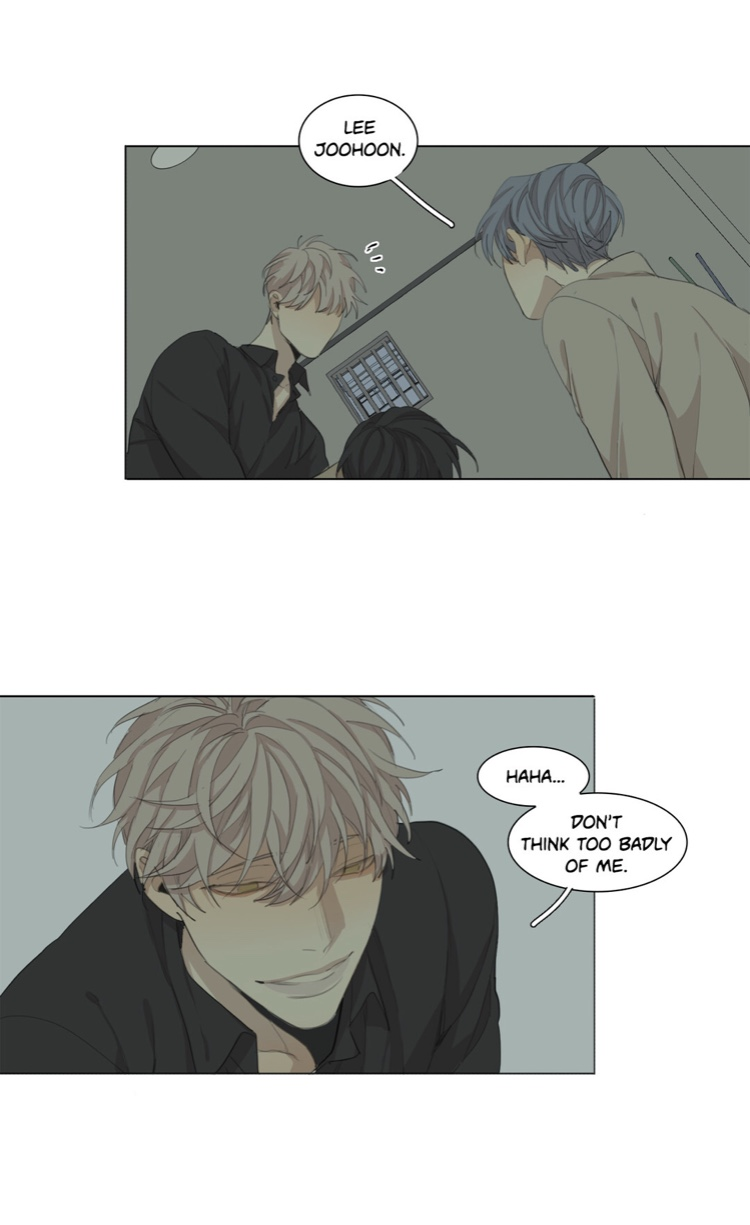 What Lies at the End - Chapter 57