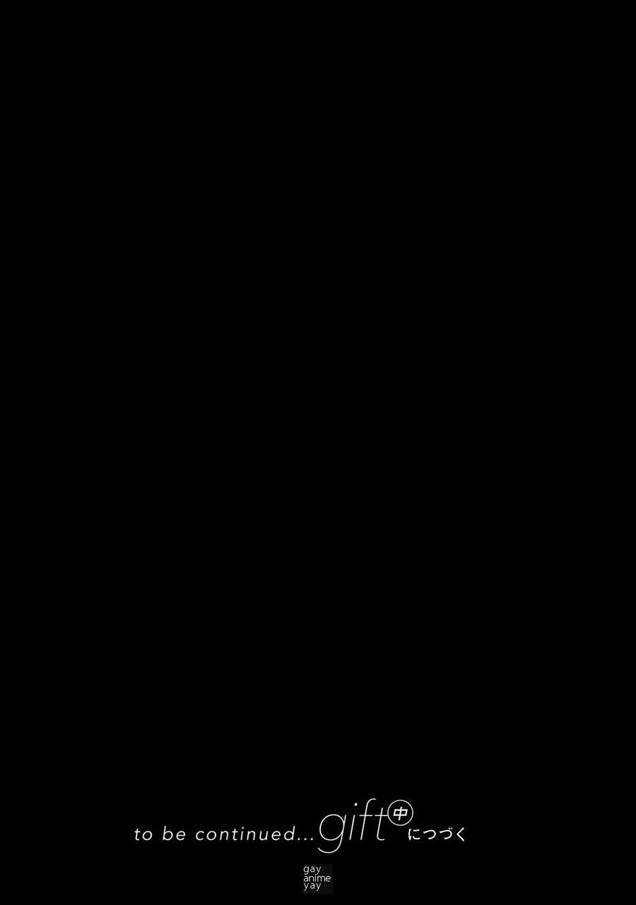Gift (ICHINOSE Yuma) Ch.5