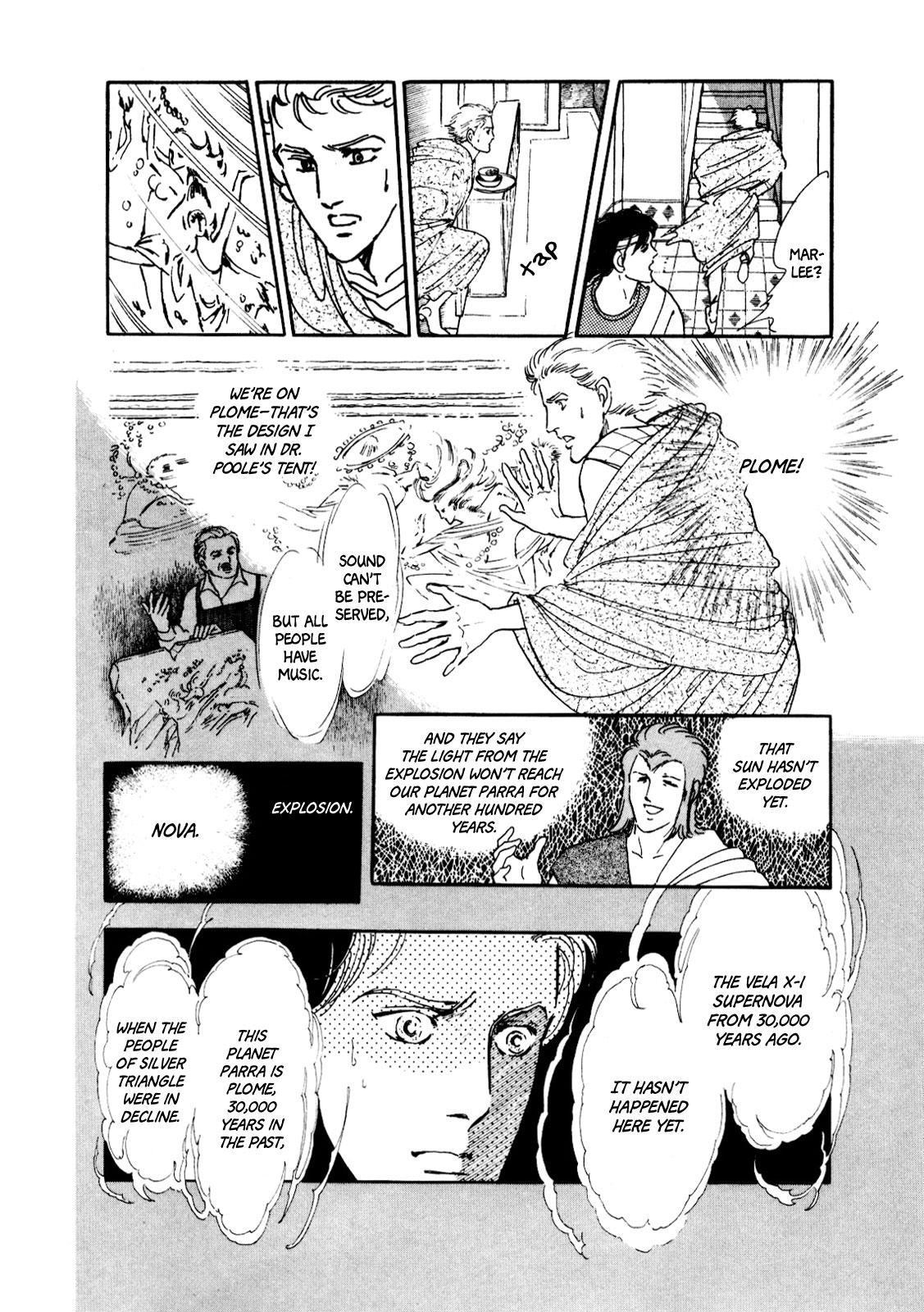 Gin no Sankaku Ch.3