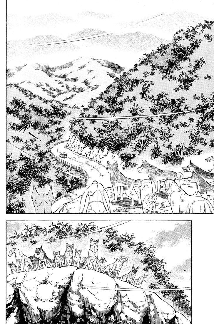 Ginga Densetsu Weed Orion - Chapter 1