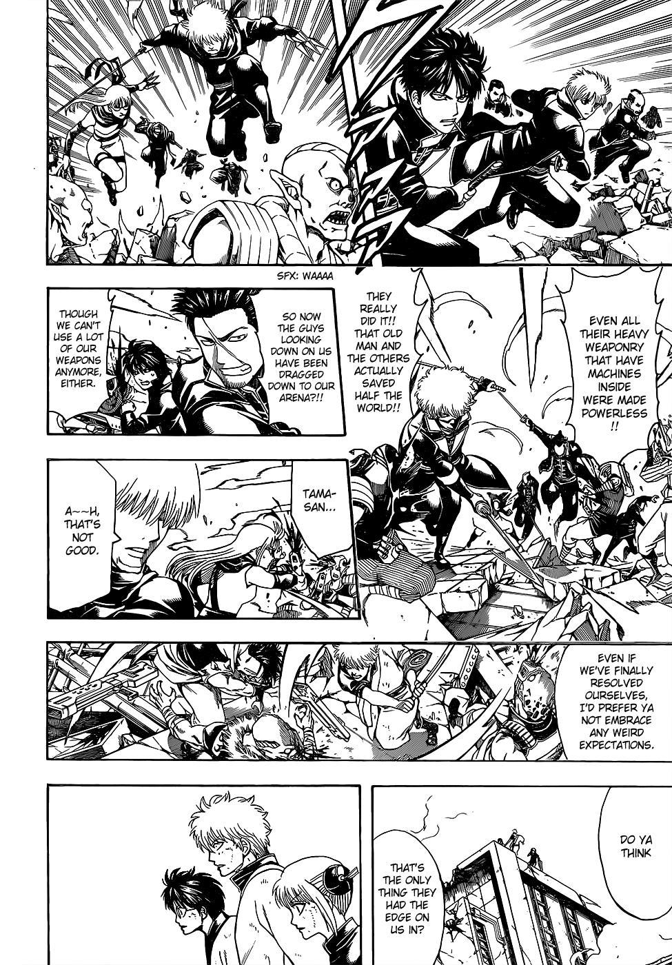 Gintama - Chapter 614