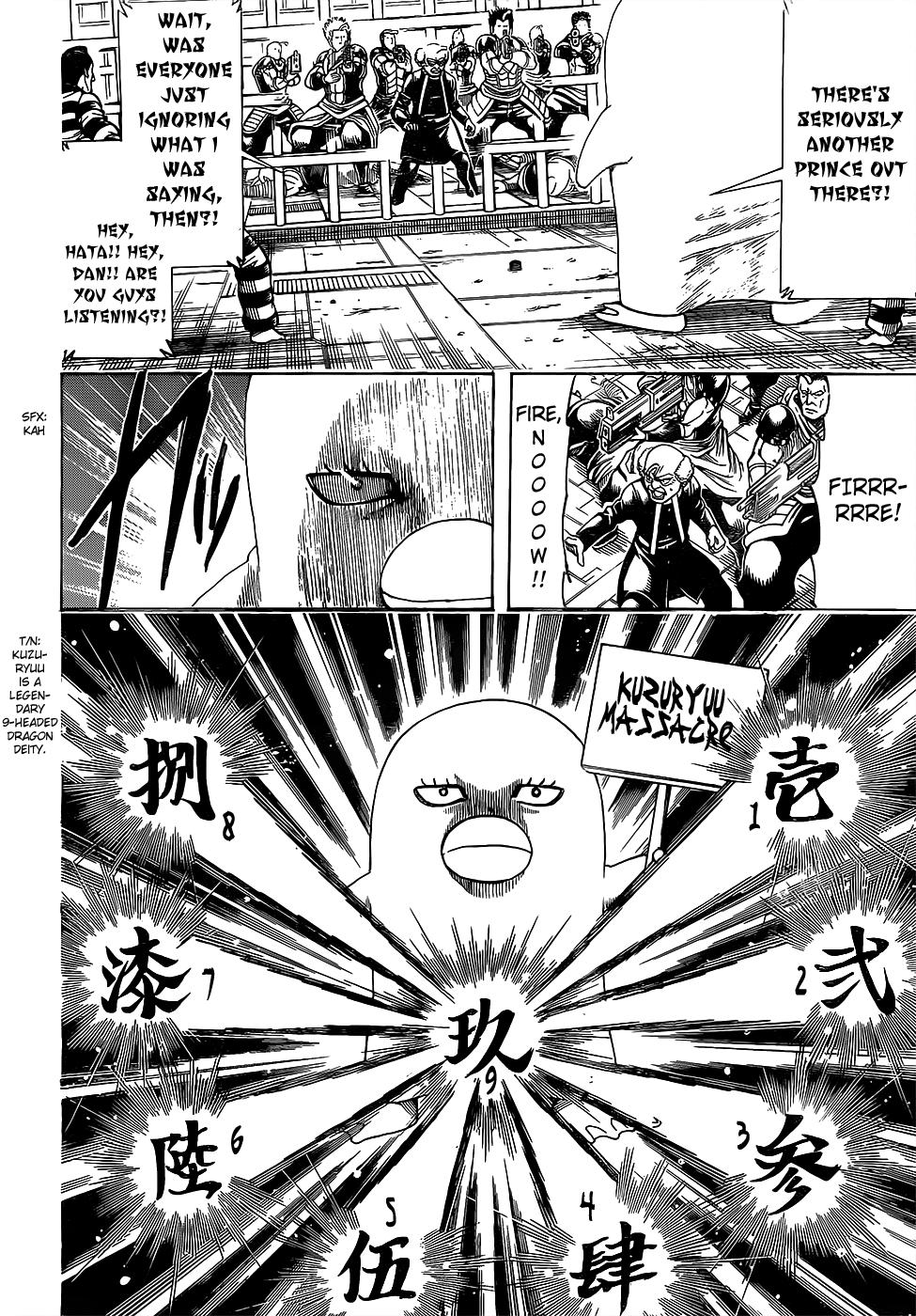 Gintama - Chapter 617