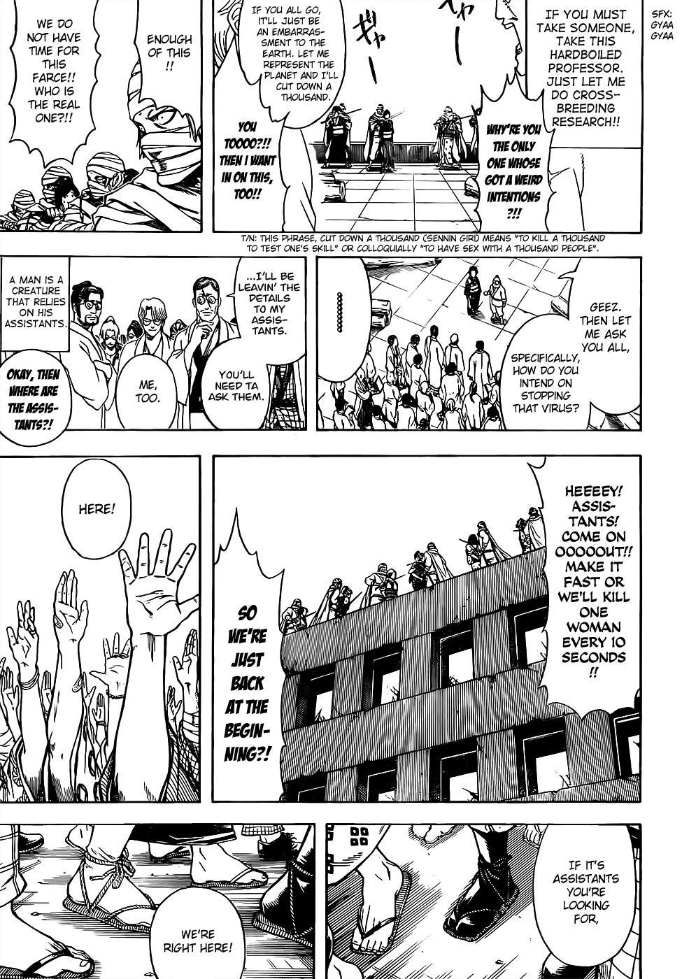 Gintama - Chapter 624