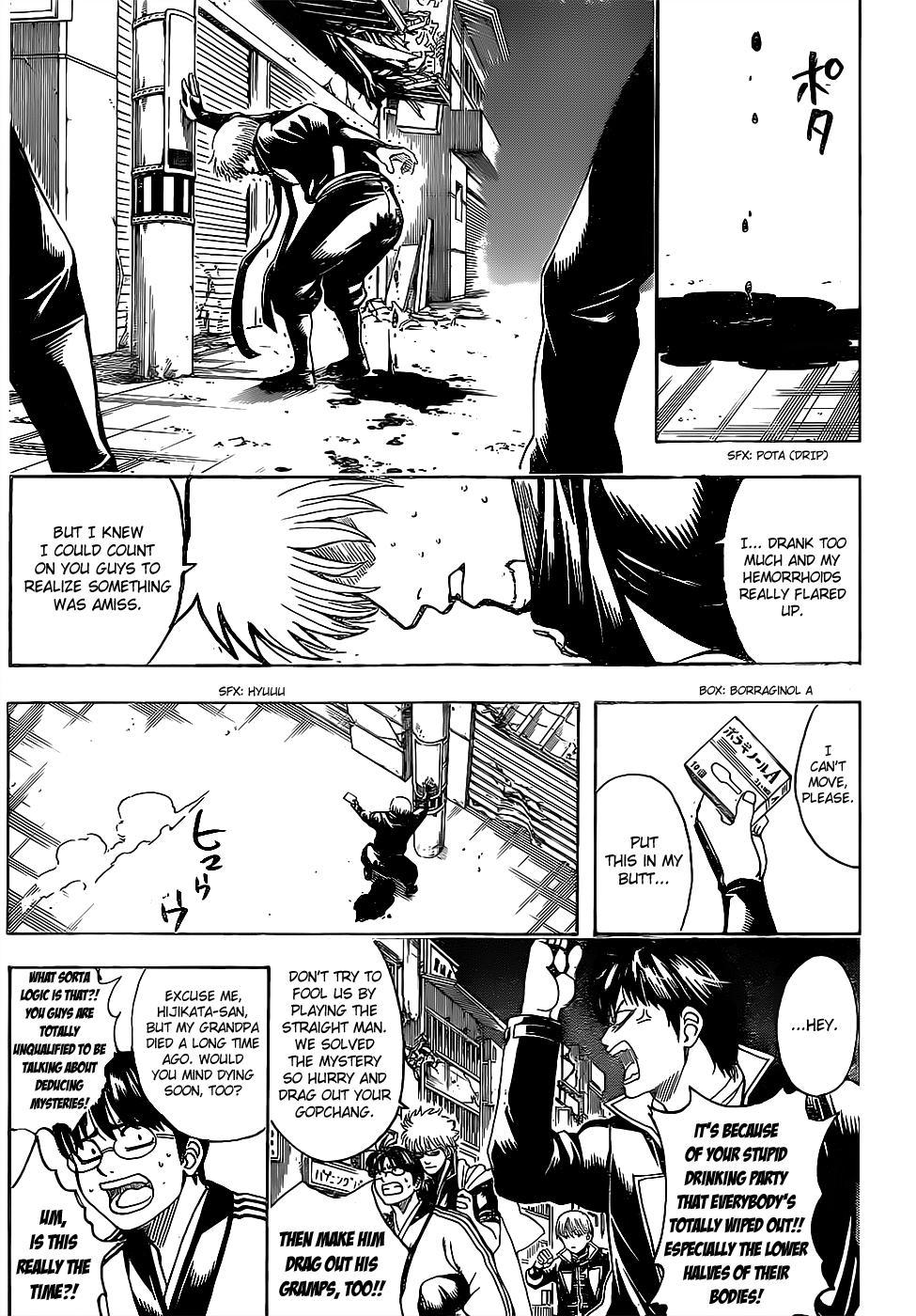 Gintama - Chapter 632