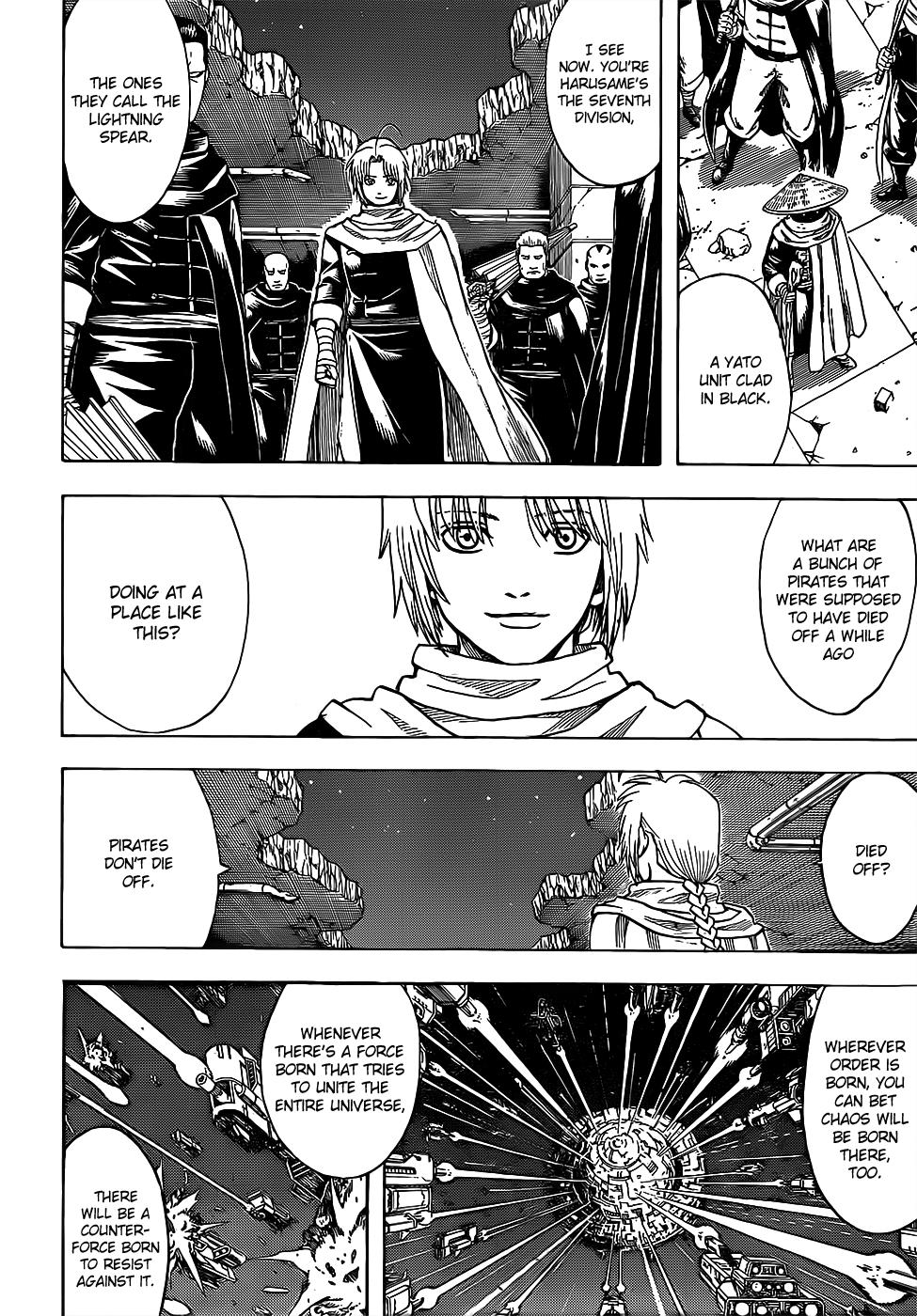 Gintama - Chapter 638