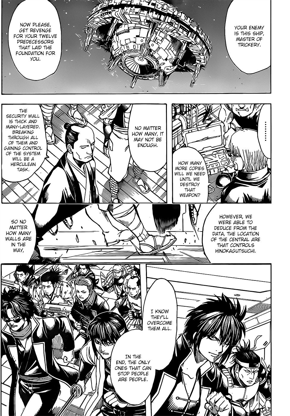 Gintama - Chapter 642