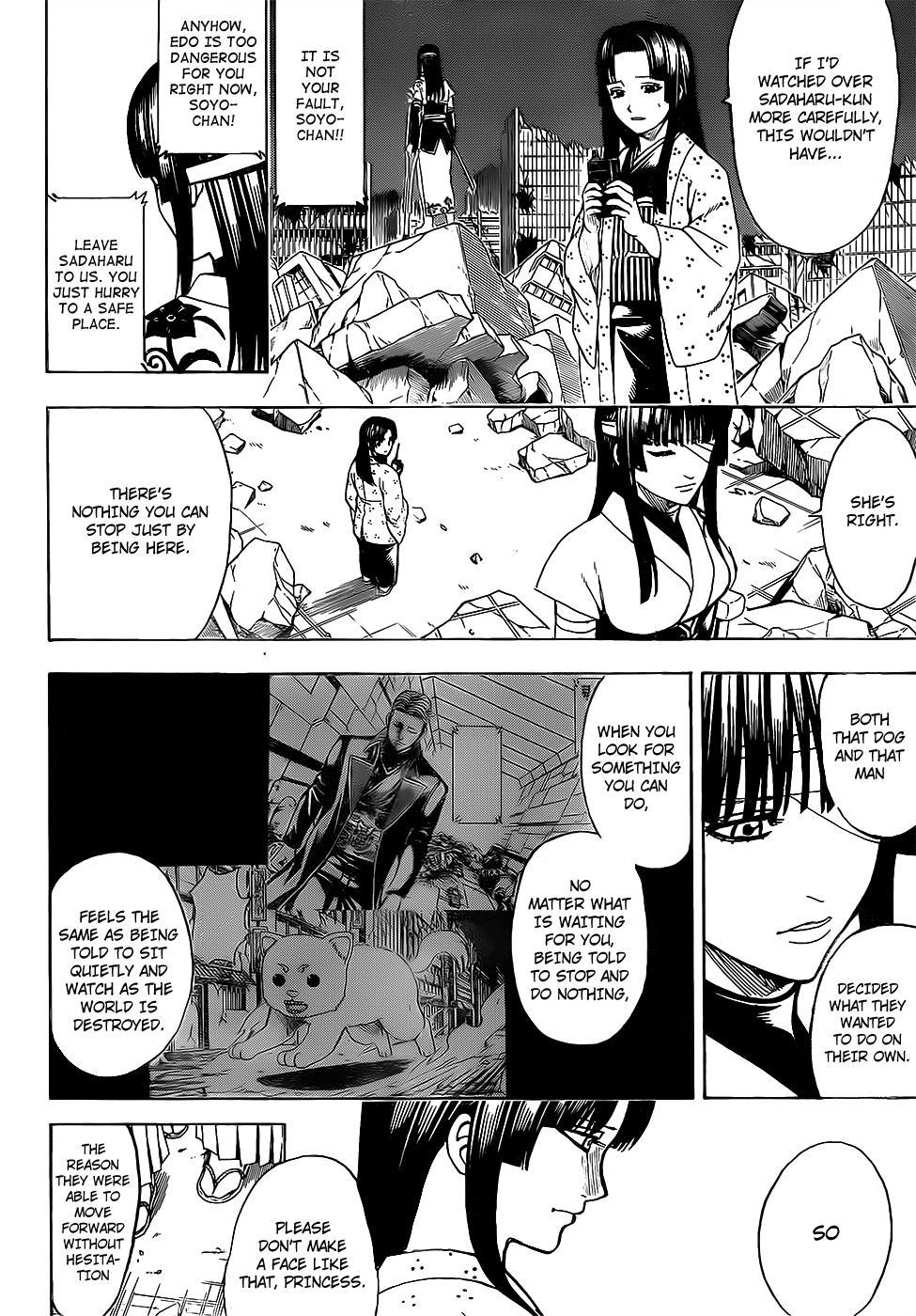 Gintama - Chapter 654