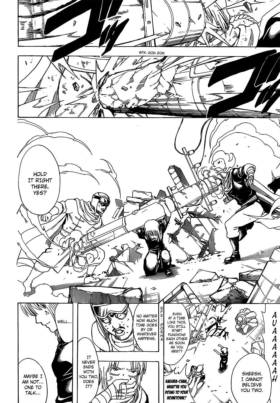 Gintama - Chapter 655