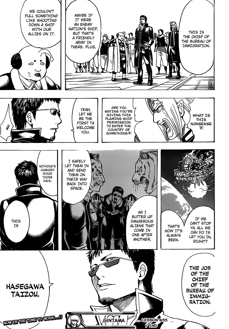 Gintama - Chapter 658