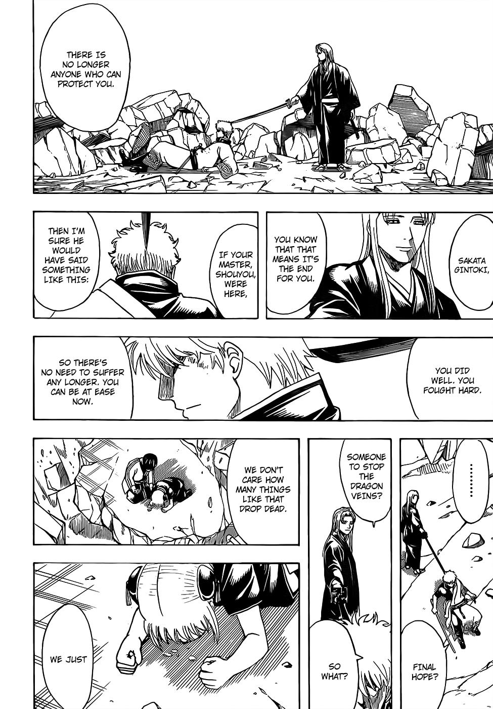 Gintama - Chapter 661