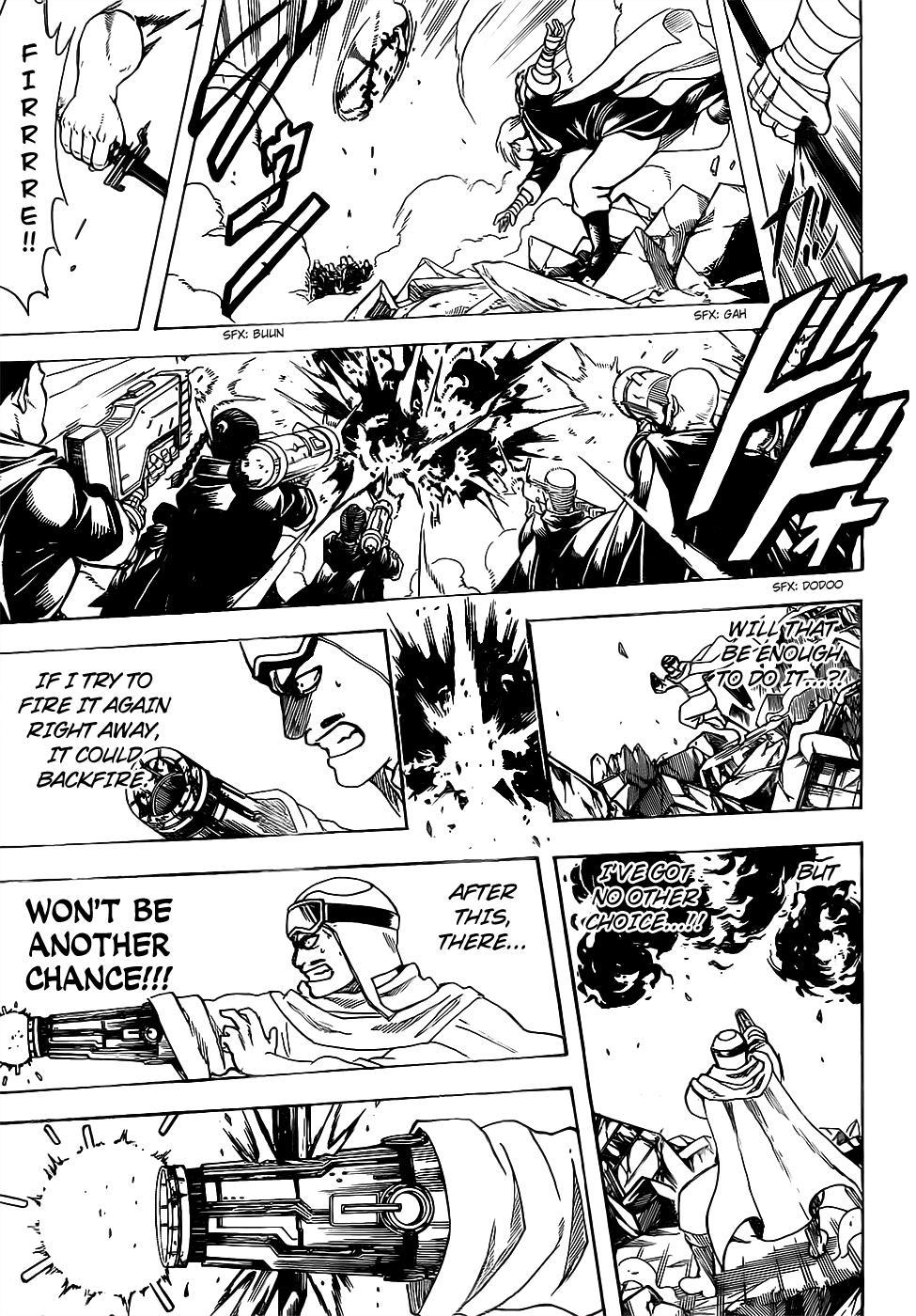 Gintama - Chapter 664