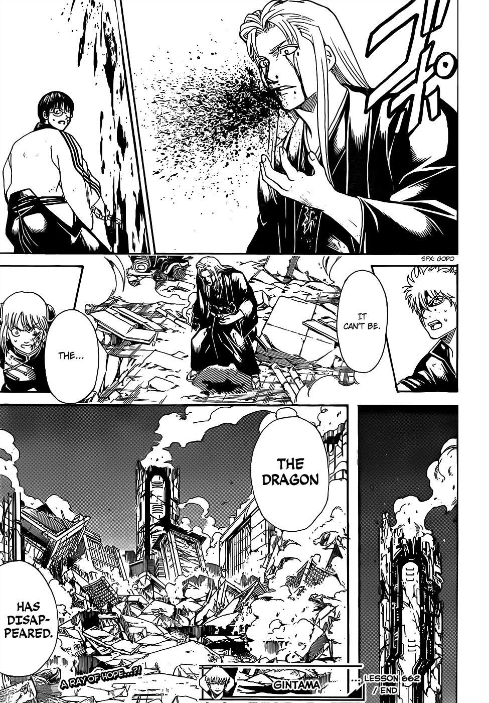 Gintama - Chapter 665