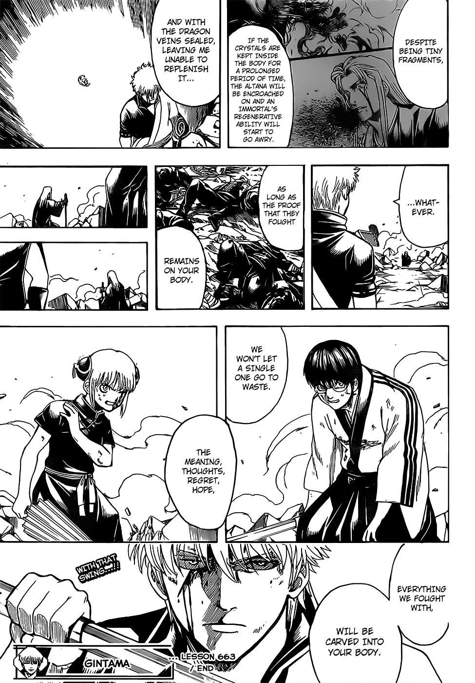 Gintama - Chapter 666