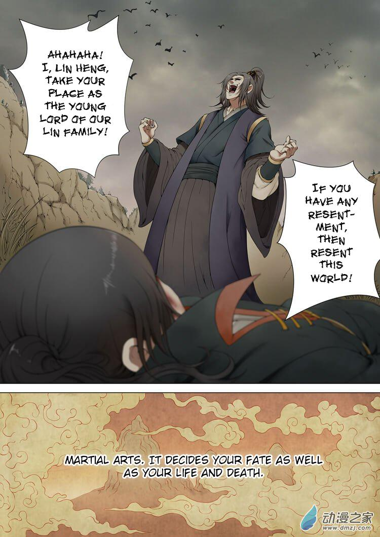 God of Martial Arts - Chapter 1