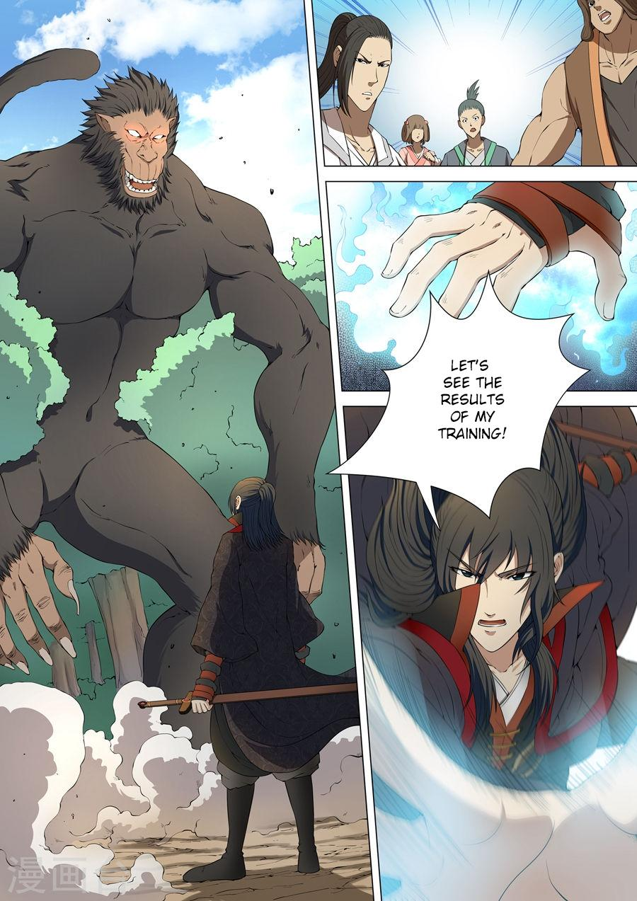 God of Martial Arts - Chapter 10