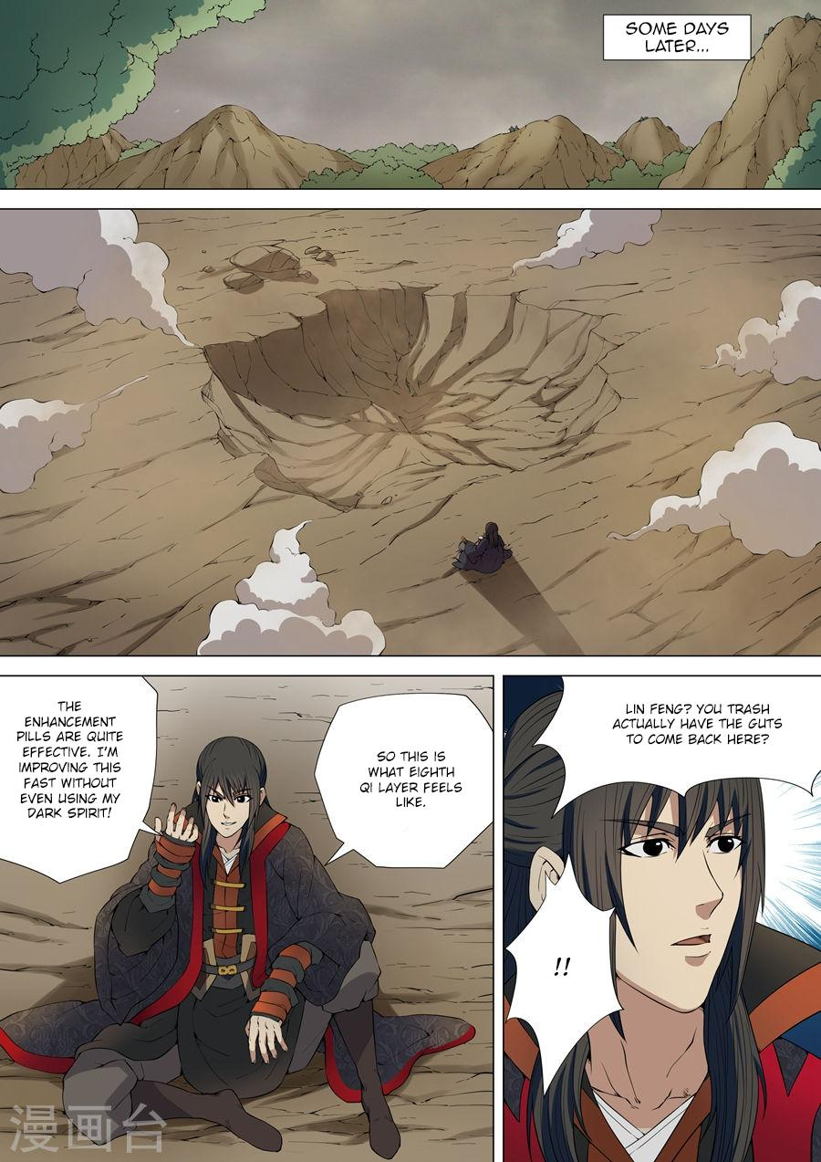 God of Martial Arts - Chapter 13