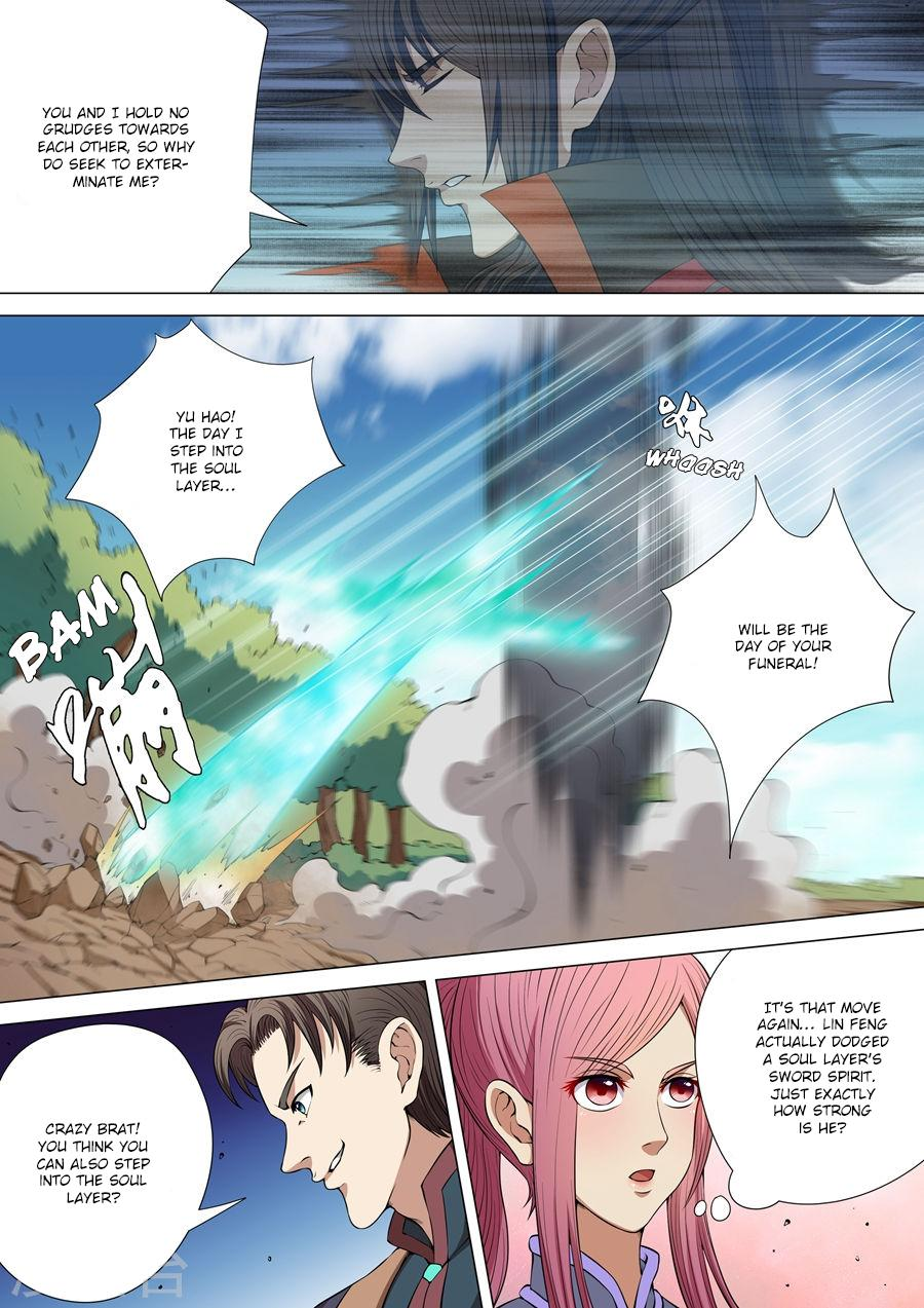 God of Martial Arts - Chapter 15