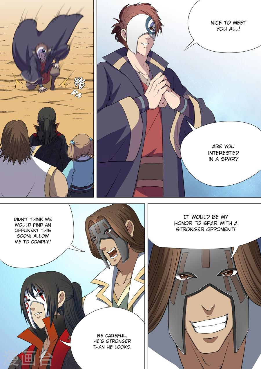 God of Martial Arts - Chapter 16