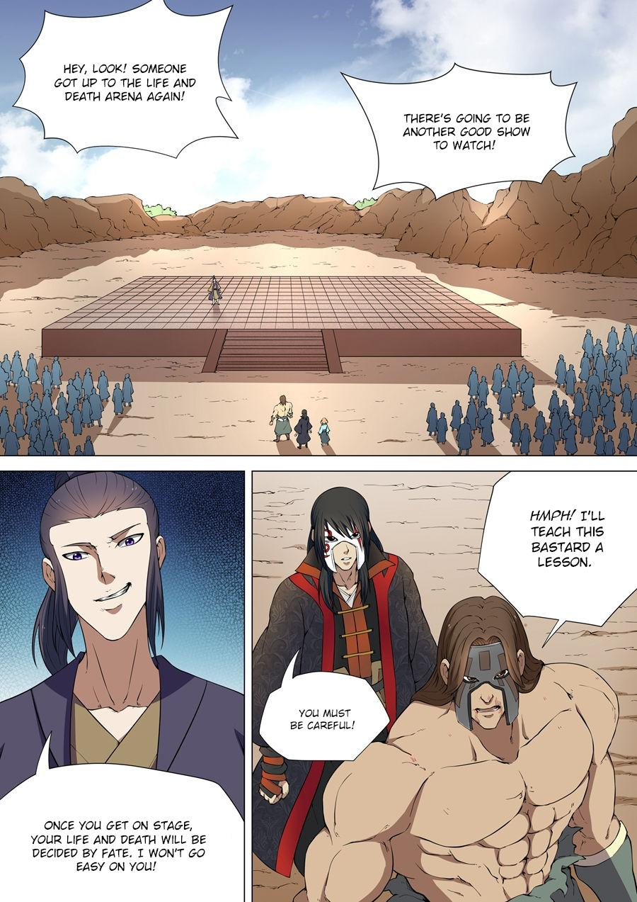 God of Martial Arts - Chapter 18