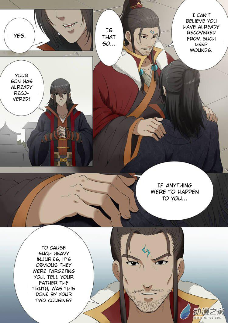 God of Martial Arts - Chapter 3