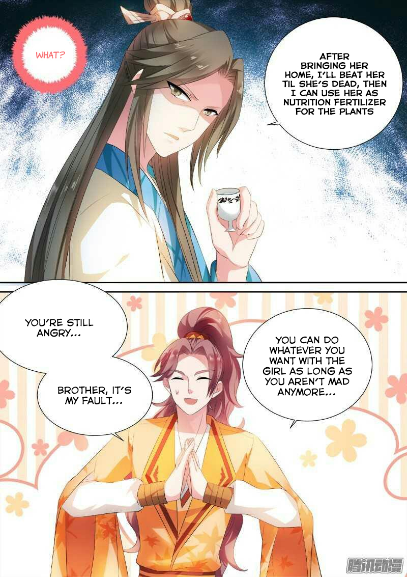 Godess Creation System Ch.8