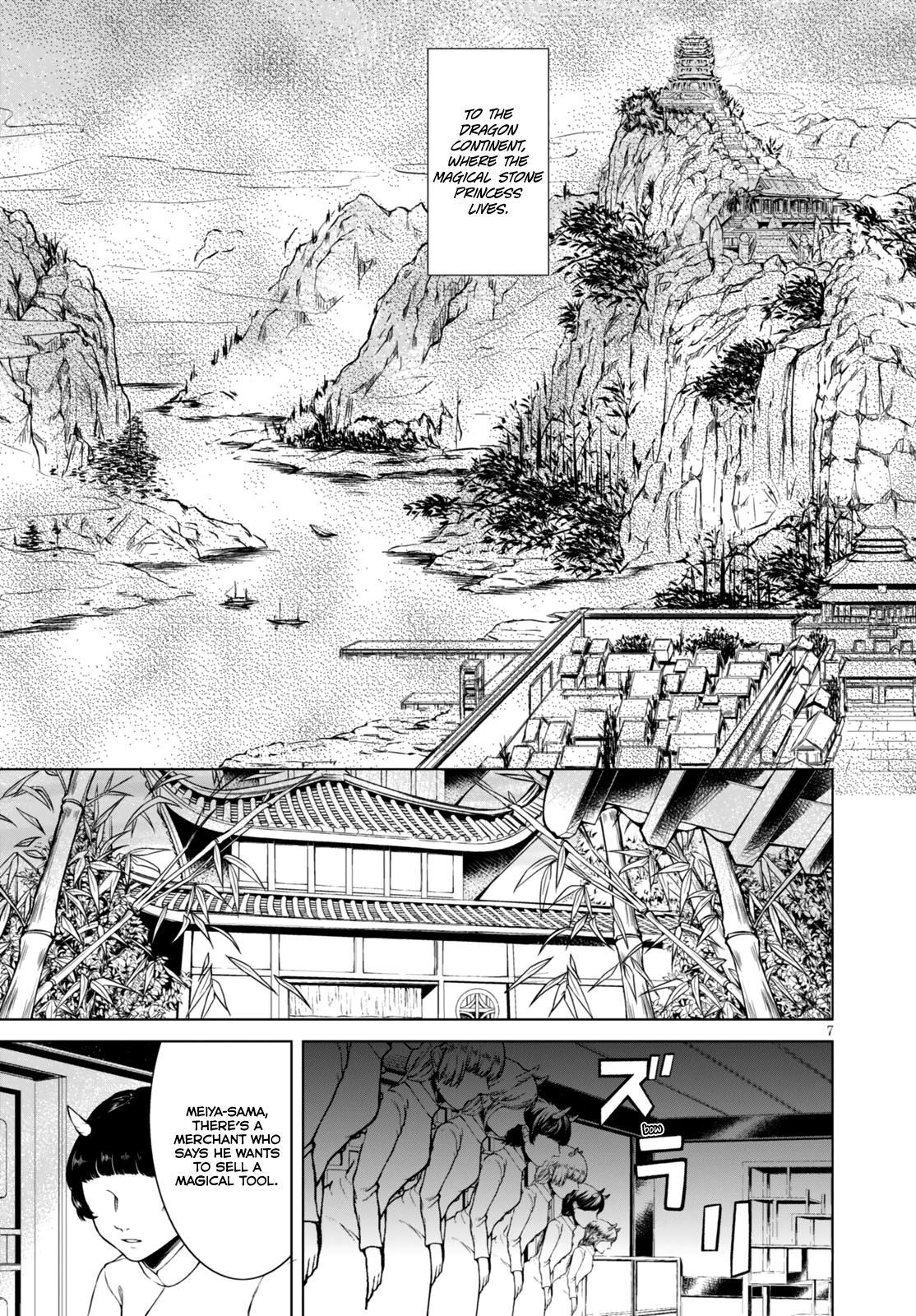 Gun-Ota ga Mahou Sekai ni Tensei shitara, Gendai Heiki de Guntai Harem wo Tsukucchaimashita!? Ch.19