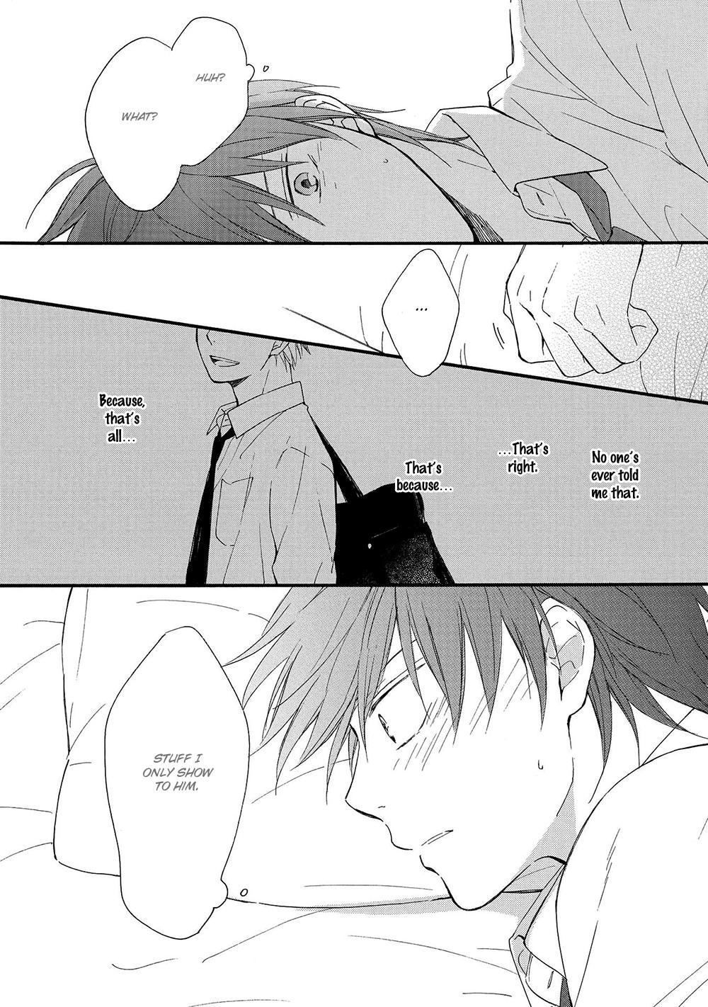 Gunjou no Subete - Chapter 5