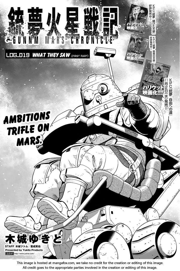 Gunnm Mars Chronicle - Chapter 37
