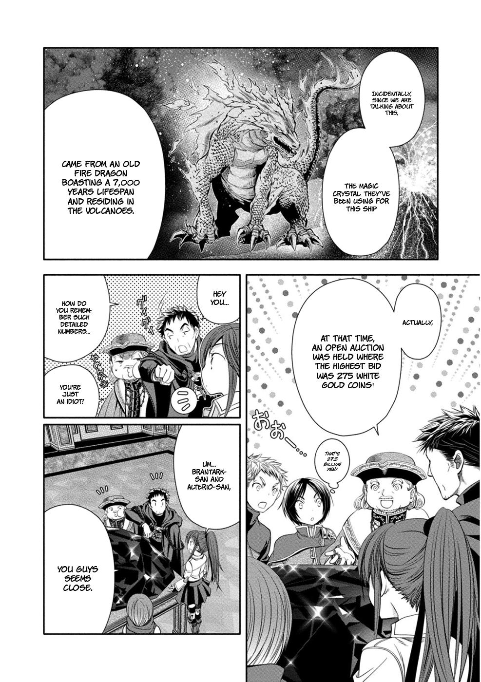 Hachinan tte, Sore wa Nai Deshou! - Chapter 10