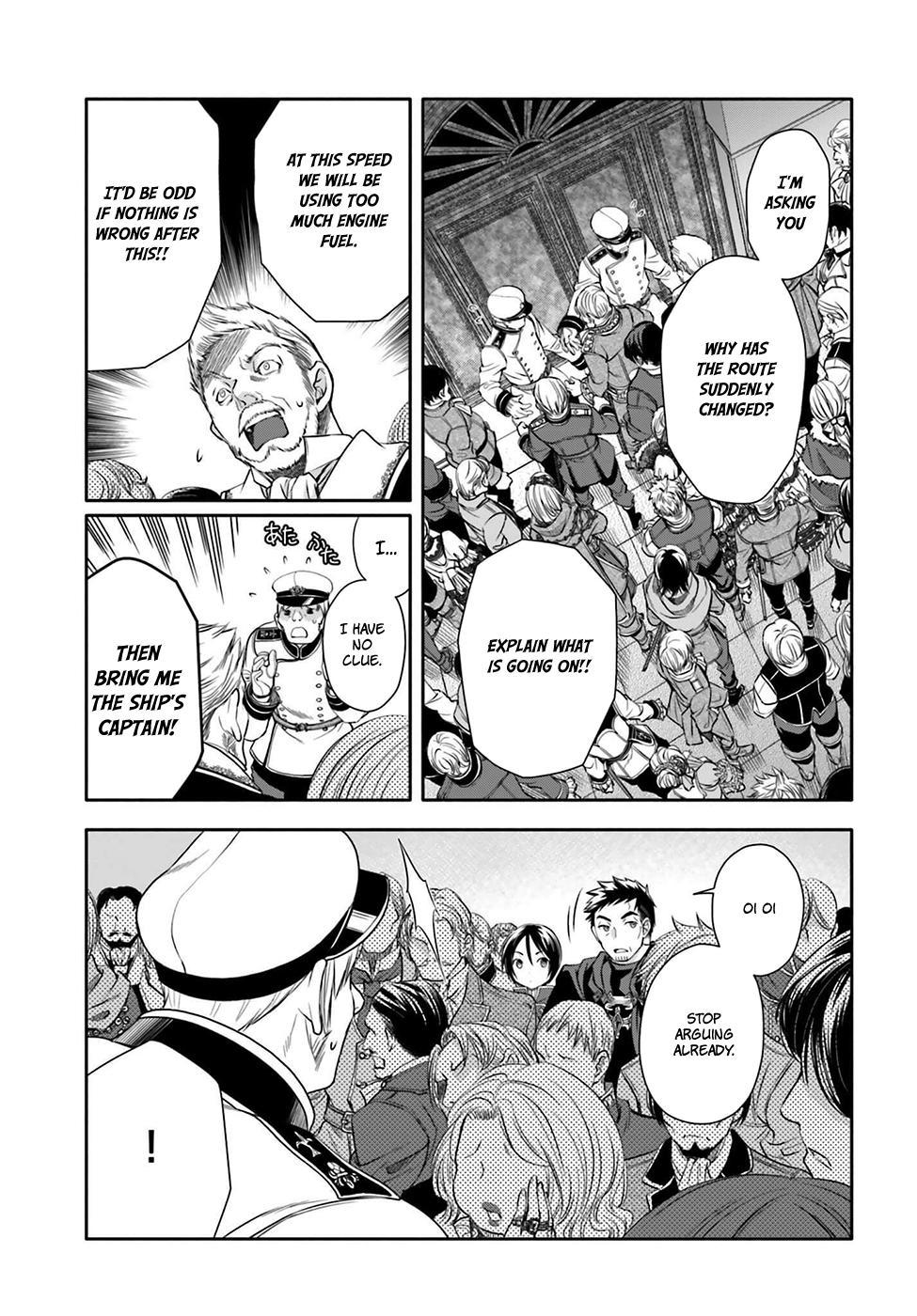 Hachinan tte, Sore wa Nai Deshou! - Chapter 8