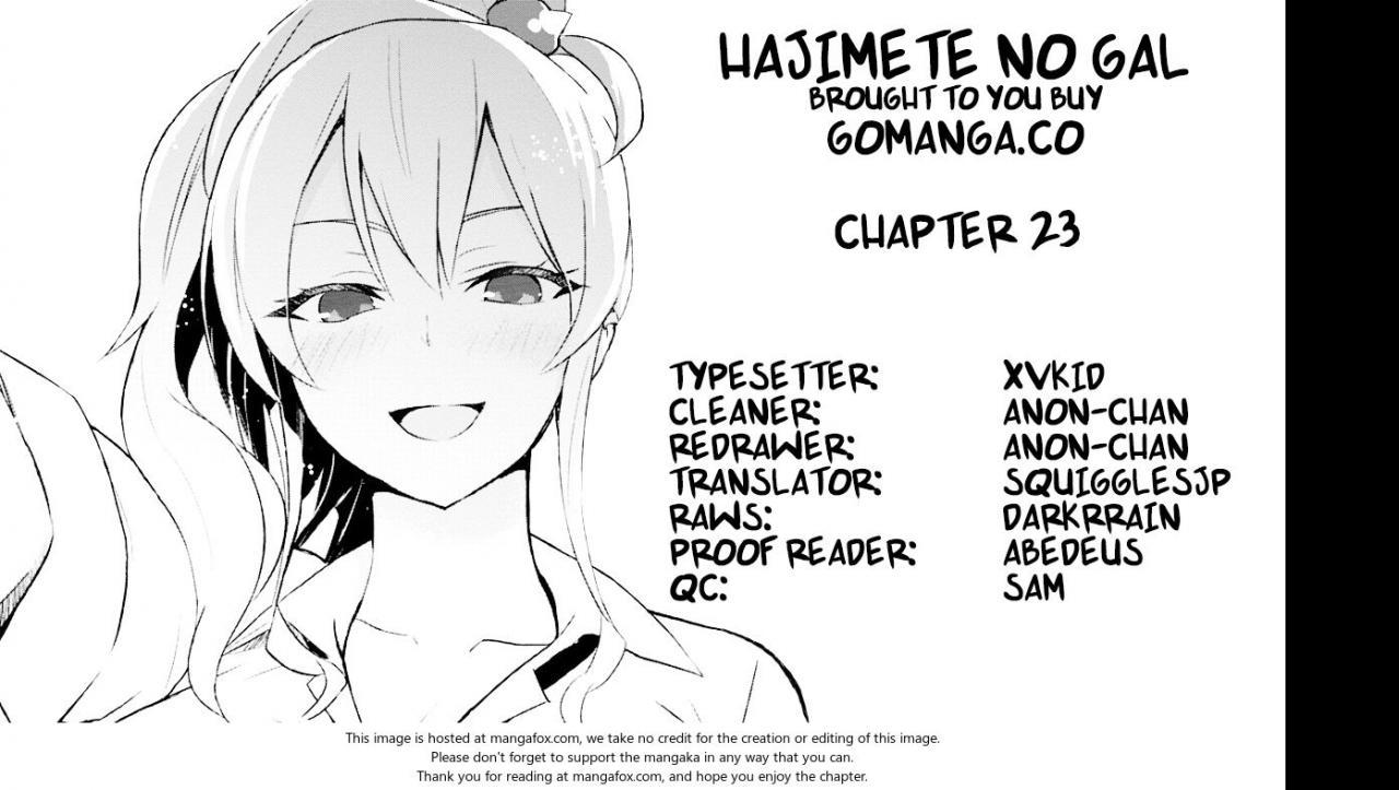 Hajimete no Gal - Chapter 23
