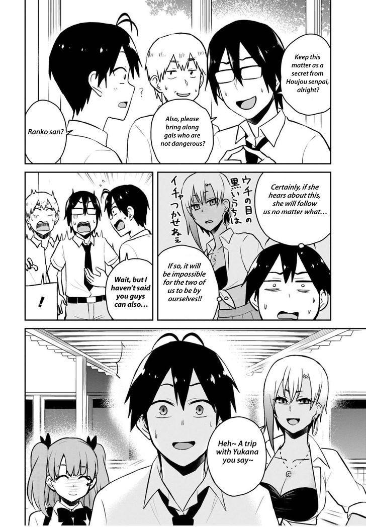 Hajimete no Gal - Chapter 40