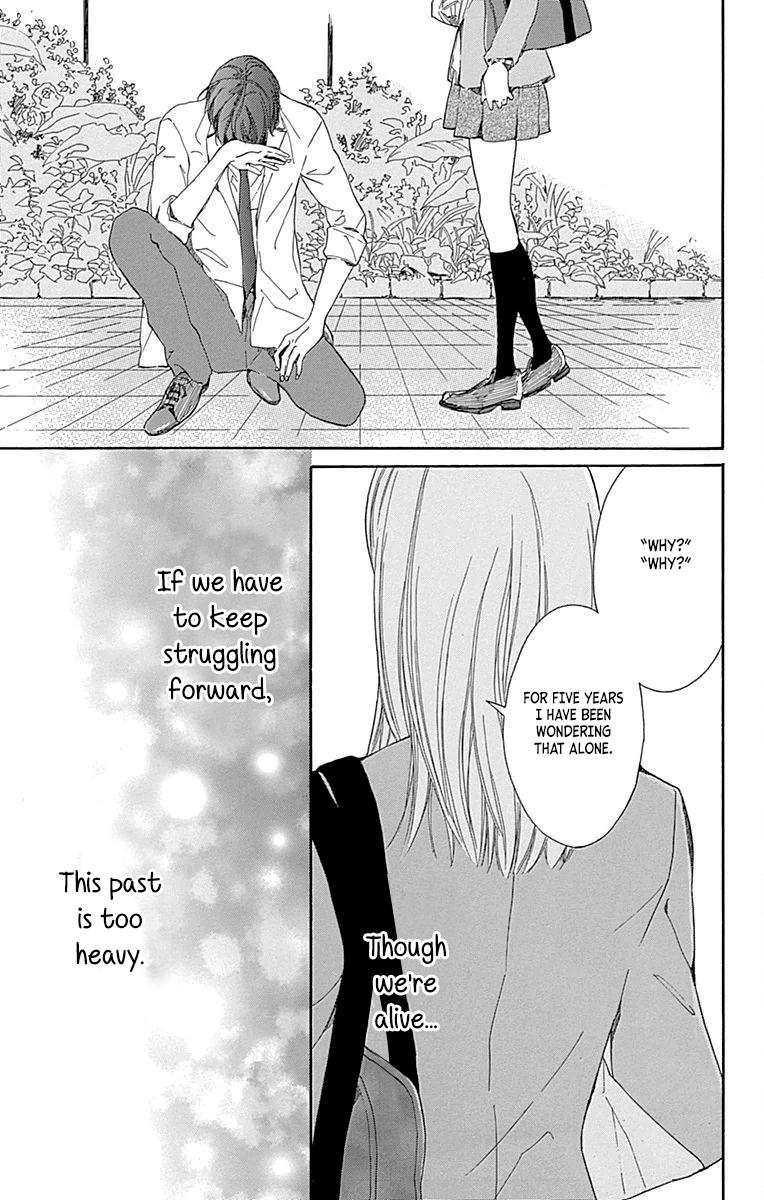 Hakoniwa no Soleil - Chapter 1