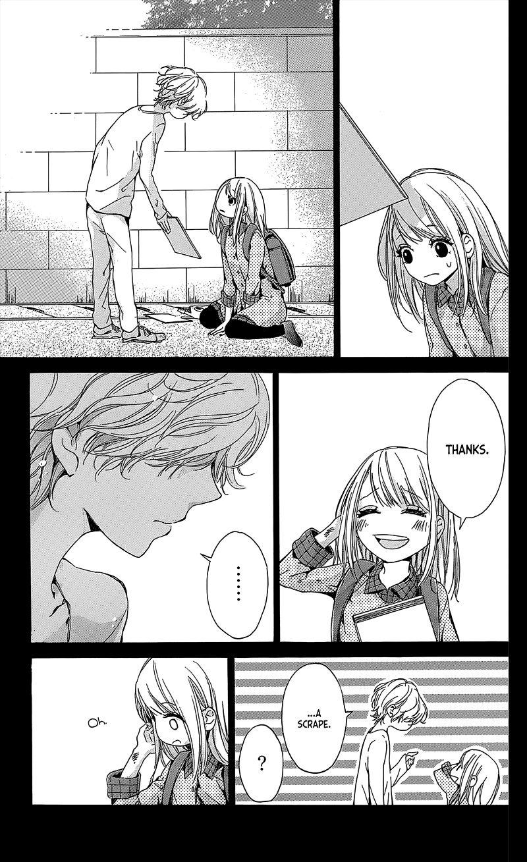 Hakoniwa no Soleil - Chapter 2