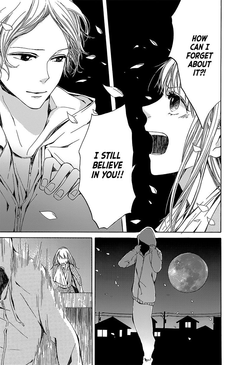 Hakoniwa no Soleil - Chapter 3