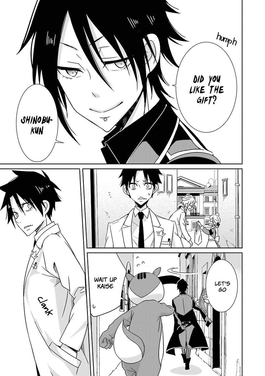 Hakui no Ou-sama - Chapter 6