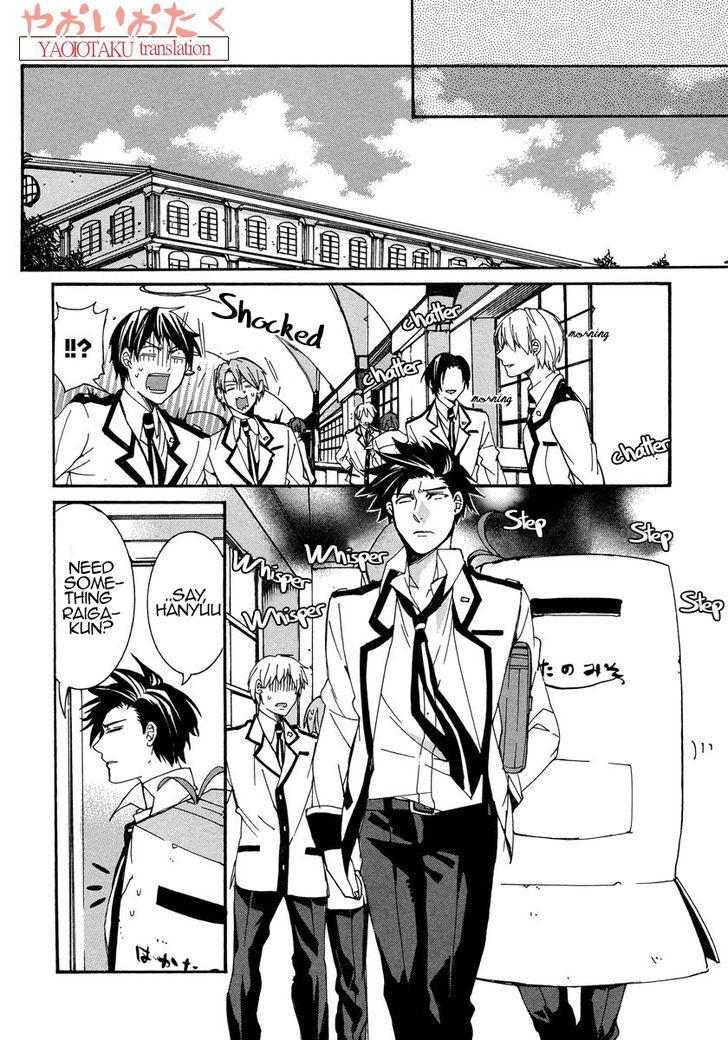 Hanyuu-sensei No Ryou Seikatsu - Chapter 3