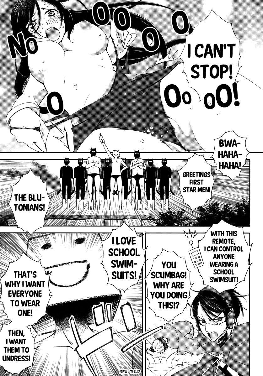 Hero no Himitsu