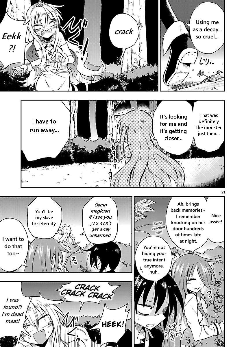 Hime ja nakereba Nagutteru - Chapter 2